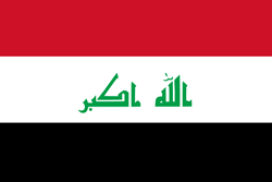 View All Iraq Product Listings
