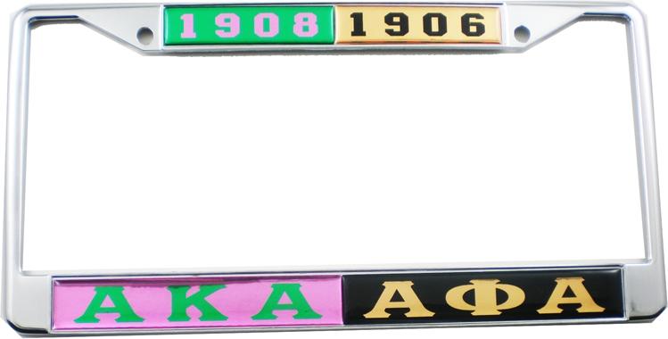 Alpha Kappa Alpha + Alpha Phi Alpha Split License Plate Frame