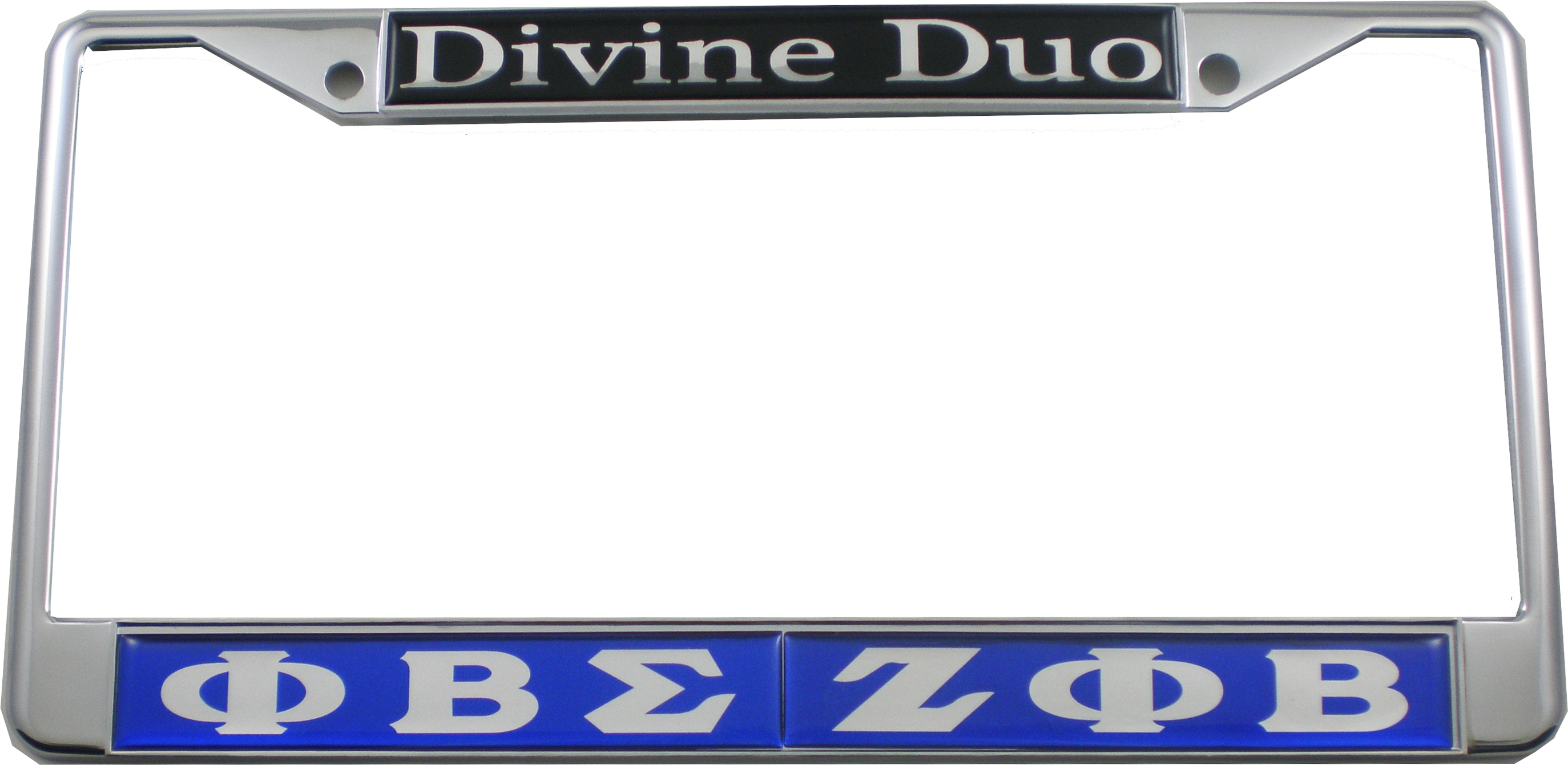 Phi Beta Sigma + Zeta Phi Beta Divine Duo Split License Plate Frame ...