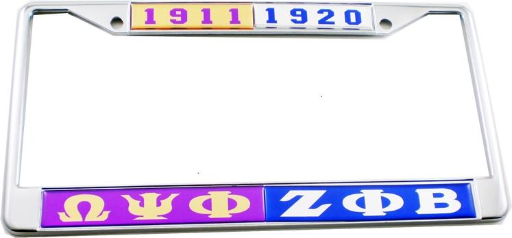 Omega Psi Phi + Zeta Phi Beta Split License Plate Frame   The ...