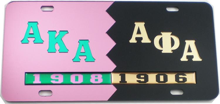 Alpha Kappa Alpha + Alpha Phi Alpha Split Mirror License Plate