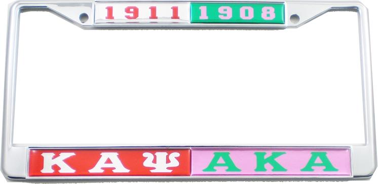 Kappa Alpha Psi Alpha Kappa Alpha Split License Plate Frame The