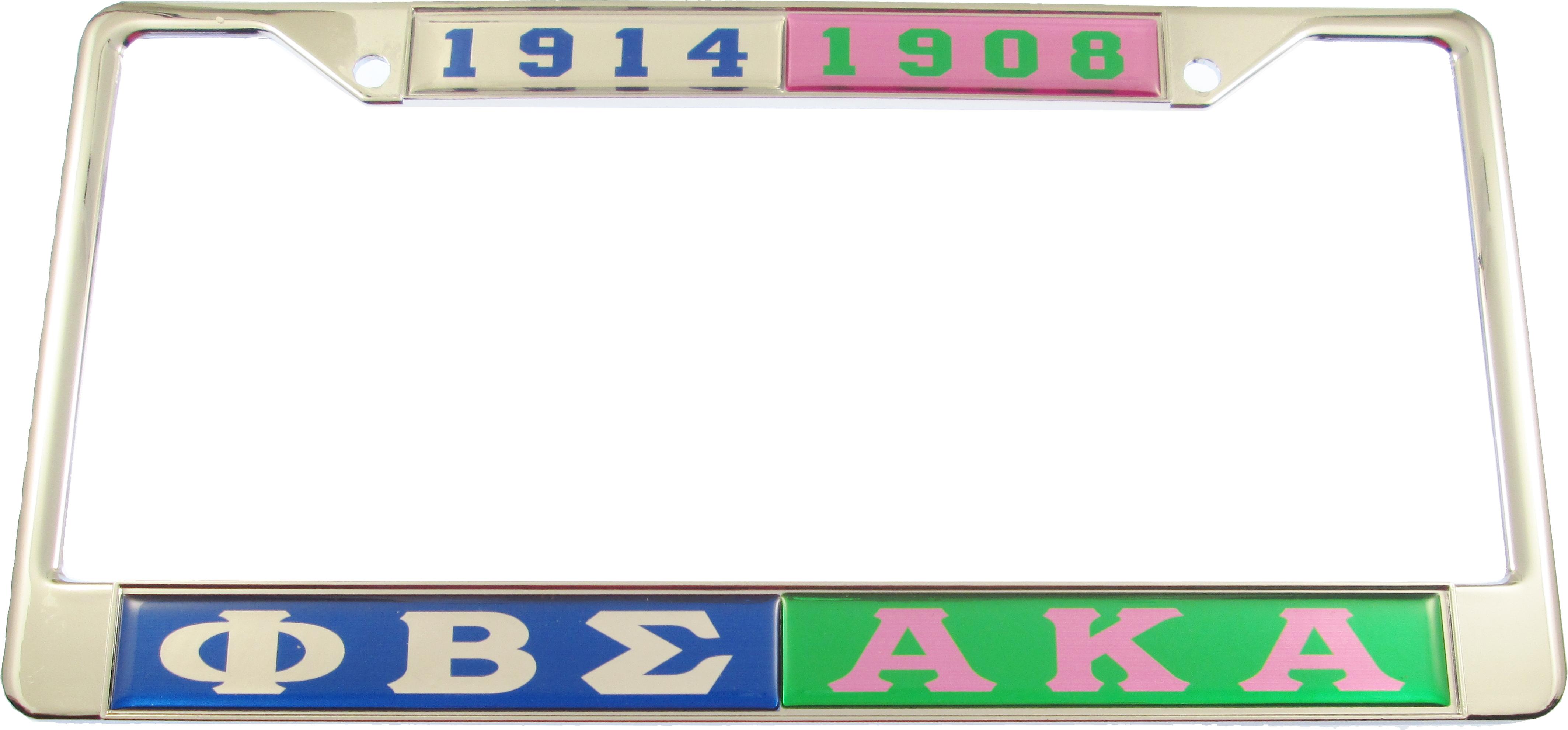 Phi Beta Sigma + Alpha Kappa Alpha Split License Plate Frame