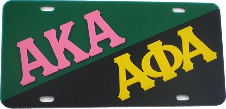 Alpha Kappa Alpha + Alpha Phi Alpha Split License Plate