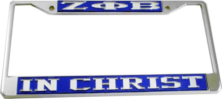 Zeta Phi Beta In Christ License Plate Frame   The Cultural Exchange ...