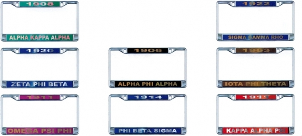 Greek Founder Series Domed License Plate Frame | The Cultural ...