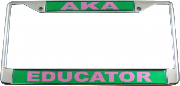 Alpha Kappa Alpha Educator Domed License Plate Frame The