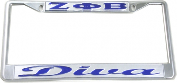 Zeta Phi Beta Diva License Plate Frame The Cultural