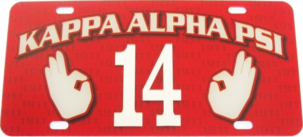 Kappa Alpha Psi Printed Graphic Raised Line #14 License Plate