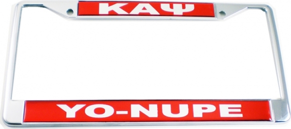 Kappa Alpha Psi Yo Nupe Call License Plate Frame The Cultural