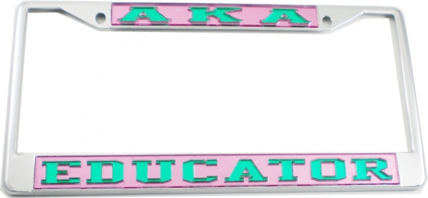 Alpha Kappa Alpha Educator License Plate Frame | The Cultural ...