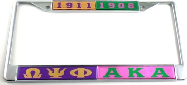 Omega Psi Phi + Alpha Kappa Alpha Split License Plate Frame | The ...