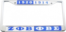 View Buying Options For The Zeta Phi Beta + Phi Beta Sigma Split License Plate Frame