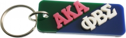 View Buying Options For The Alpha Kappa Alpha + Phi Beta Sigma Mirror Split Keychain