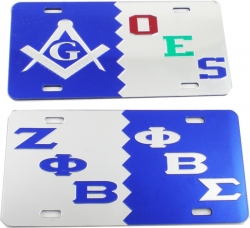 View Buying Options For The Greek Or Masonic Split Mirror License Plate