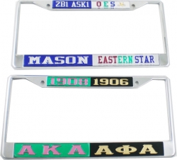 View Buying Options For The Greek Or Masonic Split License Plate Frame