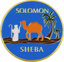 View Buying Options For The Queen of the South Solomon Sheba Symbol Round Car Emblem