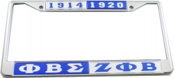 View Buying Options For The Phi Beta Sigma + Zeta Phi Beta Split License Plate Frame