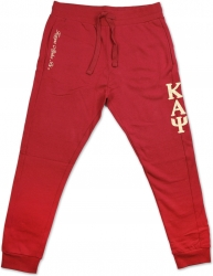 View Buying Options For The Big Boy Kappa Alpha Psi Divine 9 Mens Jogger Sweatpants