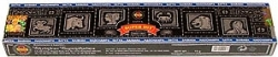 View Buying Options For The Satya Sai Baba Super Hit Boxed Incense Sticks [Pre-Pack]