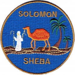View Buying Options For The Queen of the South Solomon Sheba Round Iron-On Patch