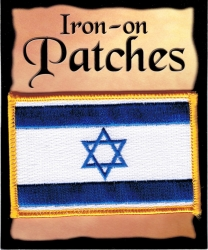 View Buying Options For The Israel Flag Iron-On Patch [Pre-Pack]