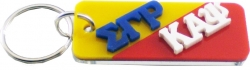 View Buying Options For The Sigma Gamma Rho + Kappa Alpha Psi Mirror Split Keychain