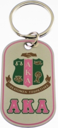View Buying Options For The Alpha Kappa Alpha Epoxy Coated Double Sided Dog Tag Key Ring