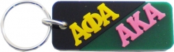 View Buying Options For The Alpha Phi Alpha + Alpha Kappa Alpha Mirror Split Keychain