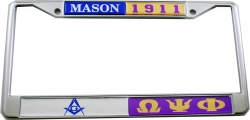 View Buying Options For The Mason + Omega Psi Phi Split License Plate Frame