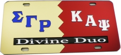 View Buying Options For The Sigma Gamma Rho + Kappa Alpha Psi Divine Duo Split License Plate