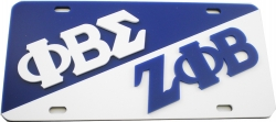 View Buying Options For The Phi Beta Sigma + Zeta Phi Beta Split License Plate