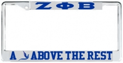 View Buying Options For The Zeta Phi Beta A Dove Above The Rest License Plate Frame