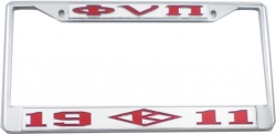 View Buying Options For The Kappa Alpha Psi Phi Nu Pi 1911 Diamond License Plate Frame