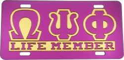 View Buying Options For The Omega Psi Phi Life Member Insert Mirror License Plate