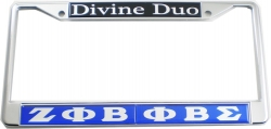 View Buying Options For The Zeta Phi Beta + Phi Beta Sigma Divine Duo Split License Plate Frame