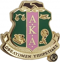 View Buying Options For The Alpha Kappa Alpha 3D Color Crest Lapel Pin