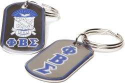 View Buying Options For The Phi Beta Sigma Epoxy Coated Double Sided Dog Tag Key Ring