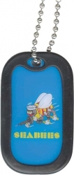 View Buying Options For The US Navy Seabees Dog Tag with Silencer