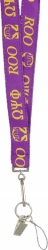 View Product Detials For The Omega Psi Phi Break Away Woven Lanyard Keychain