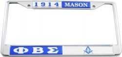 View Buying Options For The Phi Beta Sigma + Mason Split License Plate Frame