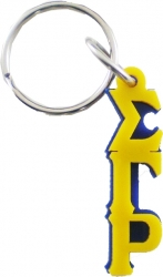 View Buying Options For The Sigma Gamma Rho Mini Keychain