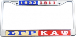 View Buying Options For The Sigma Gamma Rho + Kappa Alpha Psi Split License Plate Frame