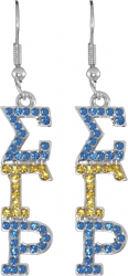 View Buying Options For The Sigma Gamma Rho Austrian Crystal Earrings