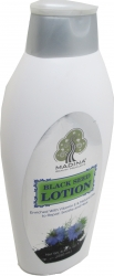 View Buying Options For The Madina Black Seed Skin Repair Lotion