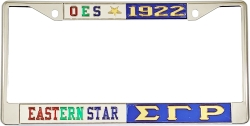 View Buying Options For The Eastern Star + Sigma Gamma Rho Split License Plate Frame