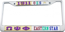 View Buying Options For The Omega Psi Phi + Eastern Star Split License Plate Frame