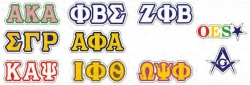 View Buying Options For The Greek Or Mason Reflective Decal Sticker