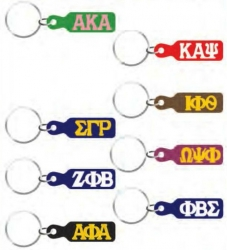 View Buying Options For The Greek Mini Paddle Keychain