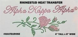 View Buying Options For The Alpha Kappa Alpha Tea Rose Flower Heat Transfer